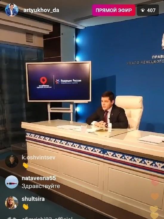 Дмитрий Артюхов: на Ямале запретят алкомагазины во дворах