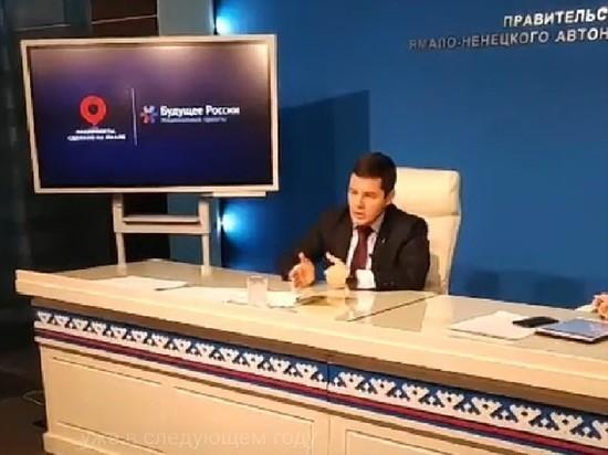 Глава ЯНАО: у городов и поселков Ямала хорошее будущее