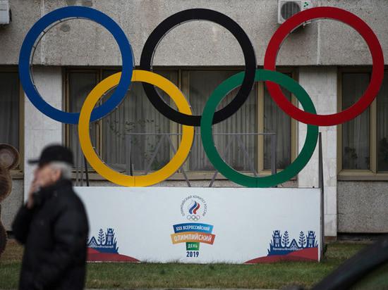 Исполком WADA лишил Россию права на участие в соревнованиях