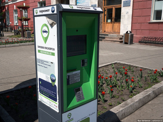 В Красноярске приостановили работу платных парковок