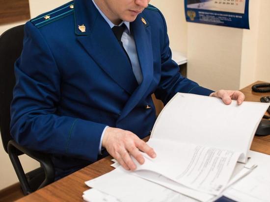 Более двухсот тысяч рублей возвращены в бюджет Юрьевецкого района