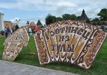 Дети Донбасса получат гостинцы из Тульской области