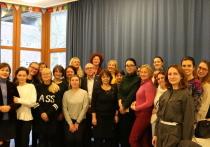 В Гамбурге прошел 2-дневный образовательный семинар МГПУ