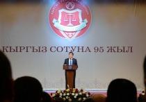 Президент Сооронбай Жээнбеков раскритиковал реализацию судебно-правовой реформы в стране и пообещал сделать суды чище
