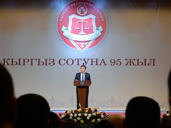 Кыргызстанцам пообещали объективных и «кристально чистых» судей