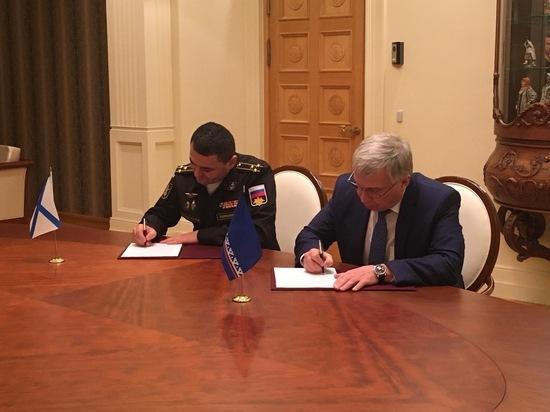 Власти Ямала подписали договор о сотрудничестве с учебным центром ВМФ
