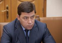 Куйвашев запустил опрос по поводу выходного 31 декабря