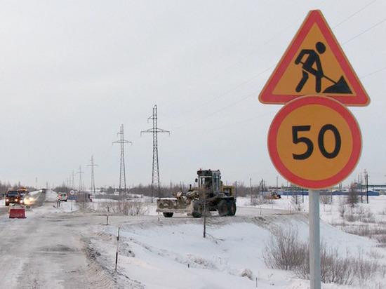 На дороге Коротчаево — Новый Уренгой начали строить мосты