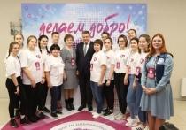 В Рязани стартовал III областной Форум добровольцев