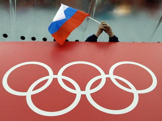 WADA отстранило Россию на четыре года: какие соревнования мы потеряли