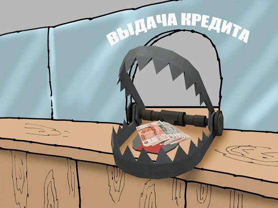 кредит пенсионерам курск оставить заявку на кредитную карту отп банка