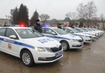 Костромские инспекторы ДПС получили 17 новых иномарок