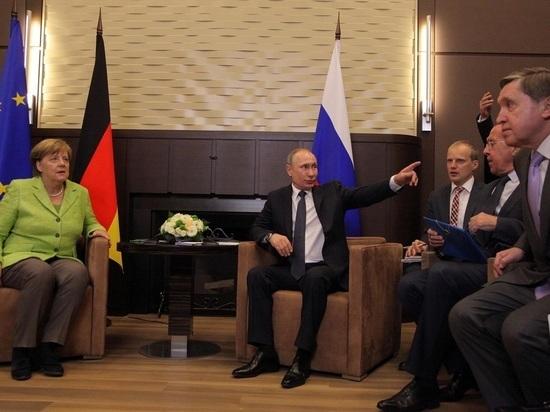 Началась встреча лидеров