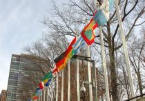 Генассамблея ООН утвердила резолюцию о