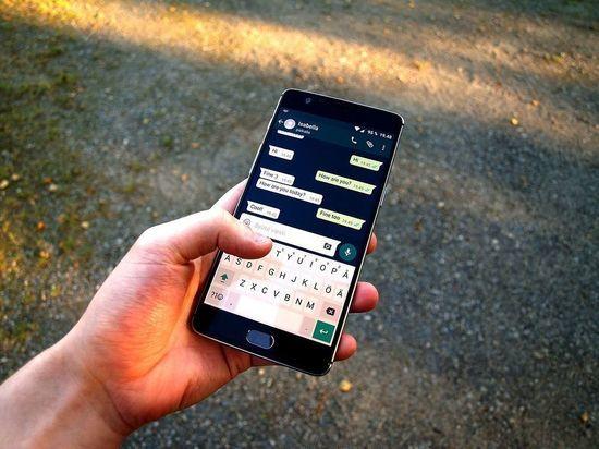 WhatsApp перестанет работать на миллионах устройств