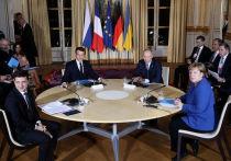 Офис Зеленского: вопрос Крыма на