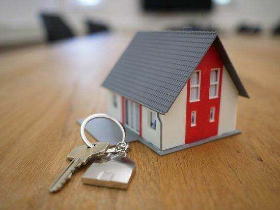 Забайкальцы теперь могут взять ипотеку под 2%