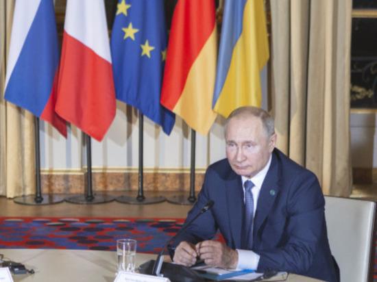 Путин: Россия обжалует в CAS решение WADA