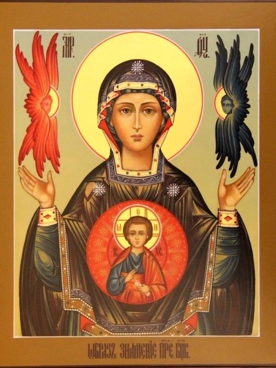 10 декабря – Знамение Пресвятой Богородицы, что надо об этом знать