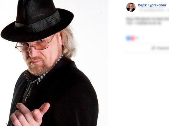 В Москве найден мертвым известный рокер из Кургана