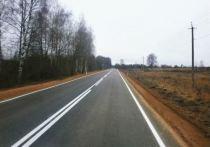 Власти рассказали какие дороги отремонтируют в Костромской области в 2020 году