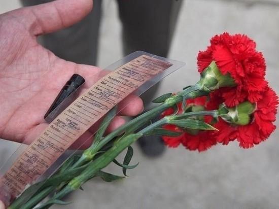 Поисковики Вологодской области нашли родных солдата из Красноярского края
