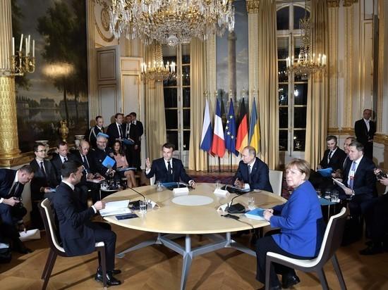 Эксперт озвучил итоги нормандской встречи: конфликт заморожен