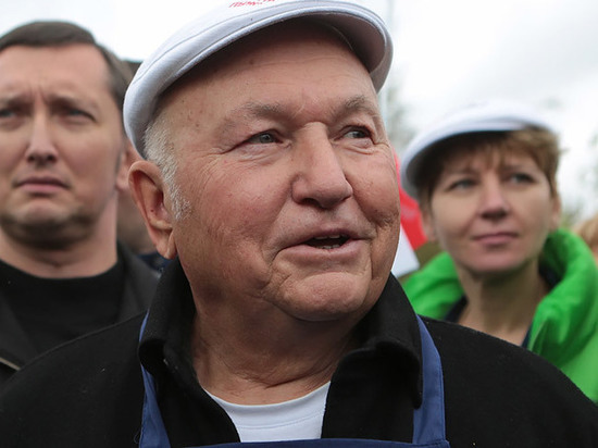 В окружении Лужкова подтвердили смерть экс-мэра Москвы