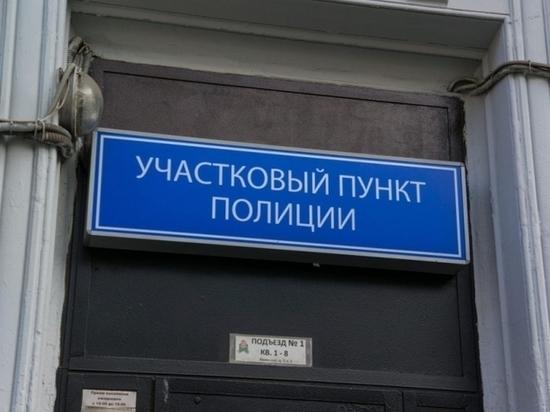 Дагестанец распространил в соцсетях откровенные фото бывшей жены