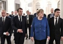 Многочасовые переговоры «нормандской четверки» в Париже завершились в ночь с понедельника на вторник