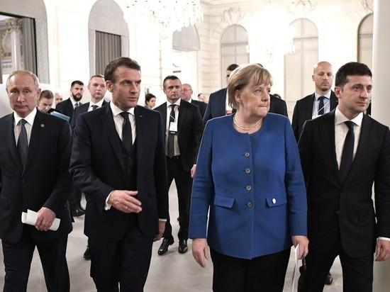 """Не чудодейственное решение: западные СМИ оценили саммит """"нормандской четверки"""""""