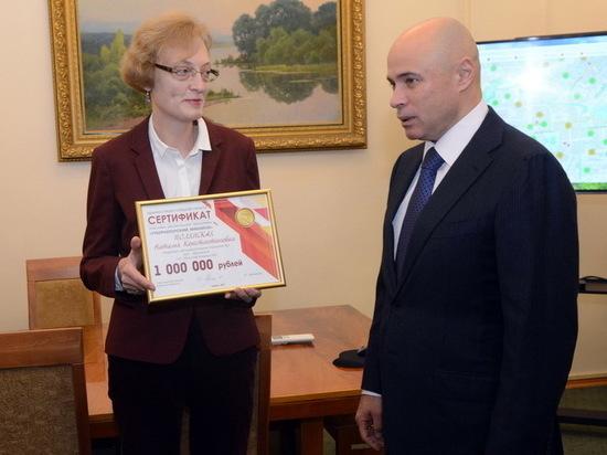 В Липецке «губернаторский миллион» получила доктор медицинских наук