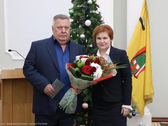 Сорокина поздравила с днем рождения директора Рязанского дворца молодежи