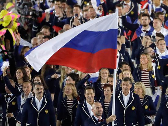 Американская журналистка сравнила флаг России с тряпкой