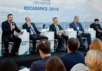 Бизнес-конференция «ЮСАБИКО» состоялась в Южно-Сахалинске