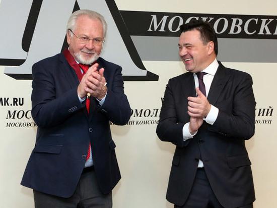 И наградил Павла Гусева за заслуги перед Московской областью