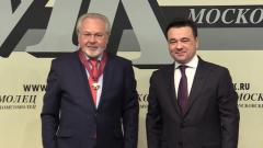Губернатор Андрей Воробьев поздравил