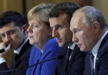 Российские сенаторы оценили встречу Путина с Зеленским: «Потепление без иллюзий»