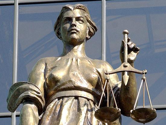 Ссылка недействительна: Конституционный суд вернул в столицу детей репрессированных москвичей