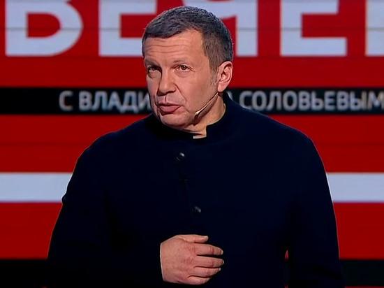 Соловьев отреагировал на приглашение Зеленского приехать на Украину
