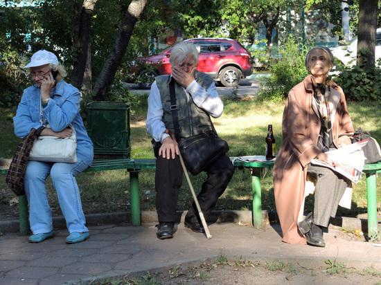 """Собянин увеличил пенсии и ввел выплаты """"детям войны"""""""