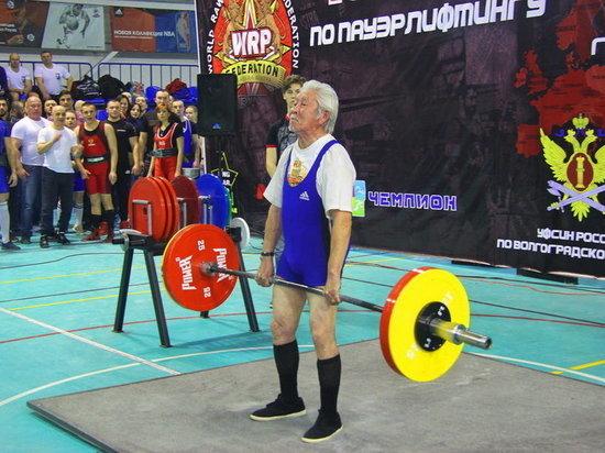 83-летний калмык Александр Дамбинов снова установил мировой рекорд