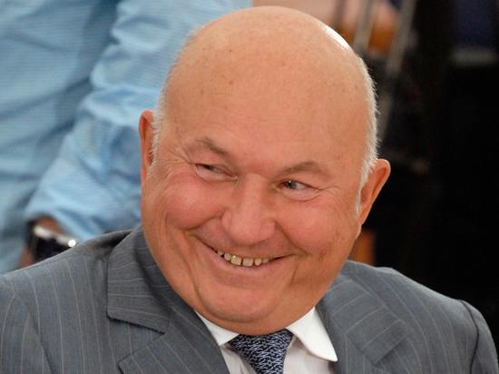 Лужков полюбил Москву, живя в бараке