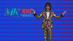 Филипп Киркоров прислал видеопоздравление к 100-летию «МК»