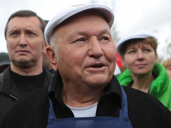 В мэрии назвали дату и место похорон Юрия Лужкова