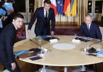 Ничья в пользу Путина: в Раде оценили итоги