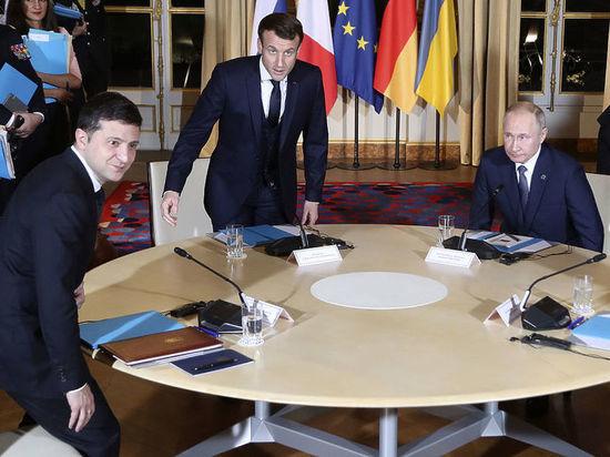 """Ничья в пользу Путина: в Раде оценили итоги """"нормандского саммита"""""""