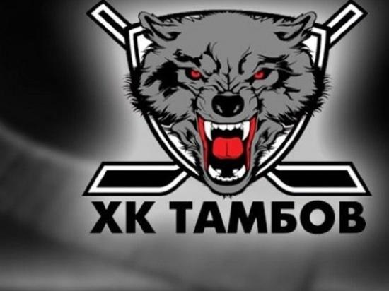 ХК «Тамбов» завершил выездную серию поражением