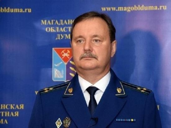 Владимир Путин назначил нового прокурора в Магаданскую область