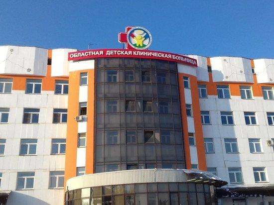 В Челябинске построят центр детской хирургии